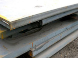 P275NL2 steel plate price