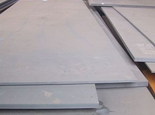 DIN 17155 HII steel plate,DIN 17155 HII steel supplier,DIN 17155 HII Chemical composition
