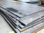 NFA 36-205 15 CD 4-05 steel plate,NFA 36-205 15 CD 4-05 steel supplier,NFA 36-205 15 CD 4-05 Chemical composition