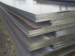 API 5L X42 steel plate,API 5L X42 steel supplier,API 5L X42 Chemical composition