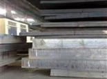 NFA 36-205 A 52 CP steel plate,NFA 36-205 A 52 CP steel supplier,NFA 36-205 A 52 CP Chemical composition